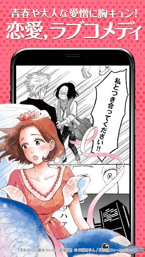 Manga Zero - Japanese cartoon and comic reader 4.9.9 screenshots 7