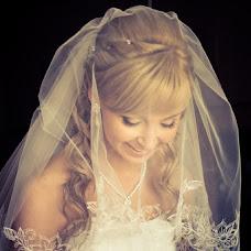 Wedding photographer Yuliya Novikova (yuNo). Photo of 28.03.2013