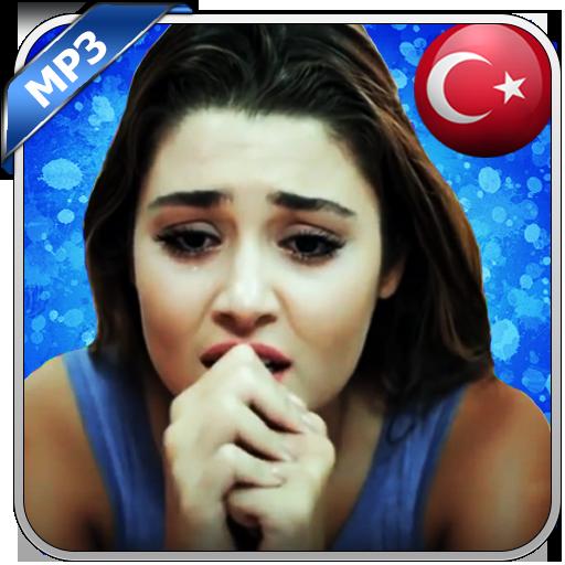 تحميل موسيقى تركية حزينة mp3 مجانا