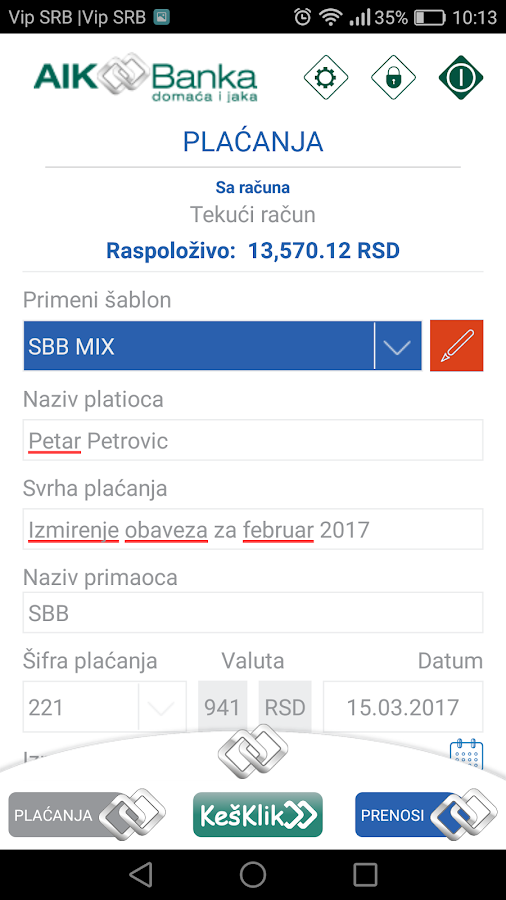 AIK mobile banking- screenshot