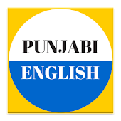 Punjabi to English Speaking