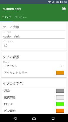 Yuzu browser android applion yuzu browser1 voltagebd Images