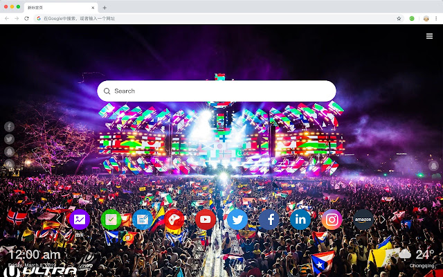 ultra music festival HD Popular Theme
