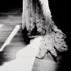 Wedding photographer Agata Majasow (AgataMajasow). Photo of 20.06.2017