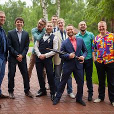 Wedding photographer Maksim Tokarev (MaximTokarev). Photo of 19.04.2018