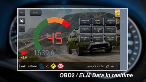 Бортовой компьютер (OBD2 ELM327) screenshot