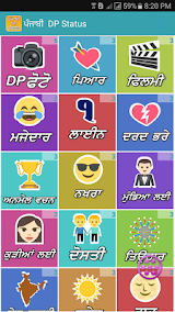 Punjabi Status Apk Download Free for PC, smart TV