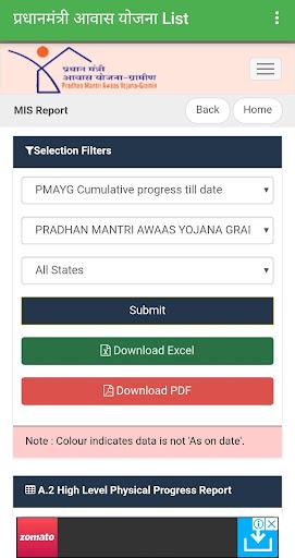 Pmay list 2019 1.2 screenshots 3