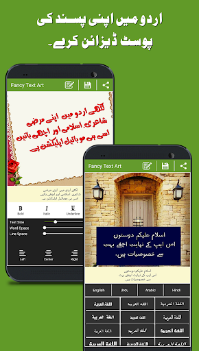 Post Maker - Fancy Text Art 1.10 Apk for Android 16