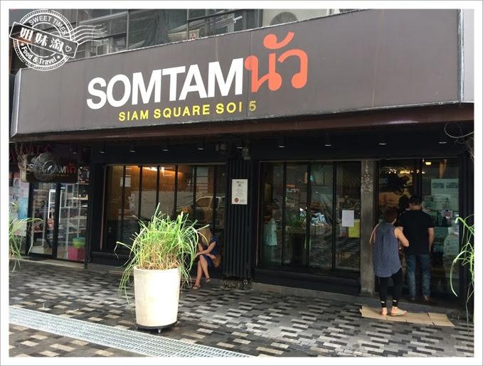 SOMTAM SIAM