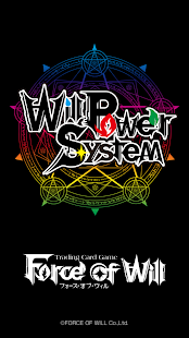 Will Power System- screenshot thumbnail