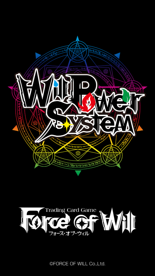 Will Power System- screenshot