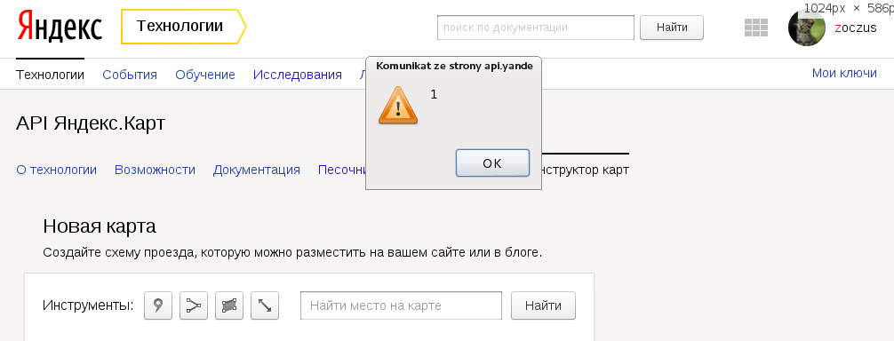 xss2-2.png