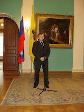 Photo: Заместитель Губернатора области Костин Виктор Геннадьевич