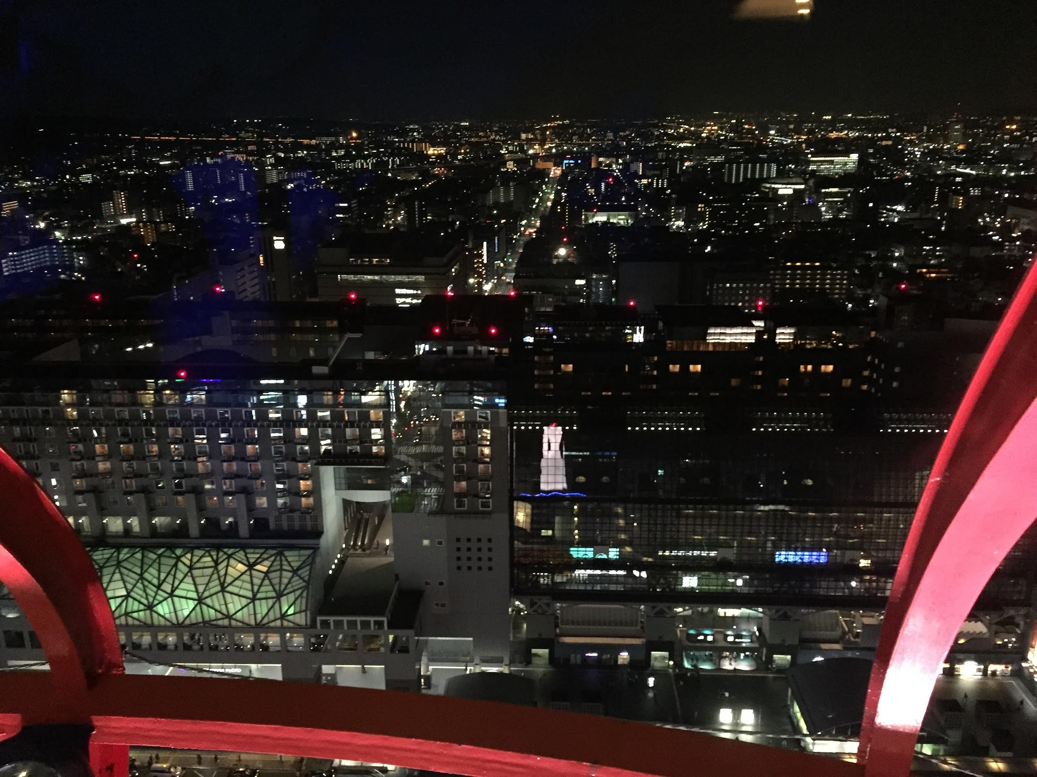 Kyoto Tower View 2
