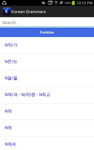 Korean Grammars