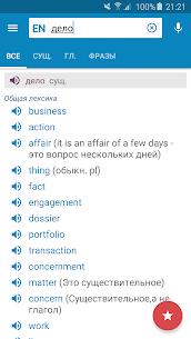 Multitran Russian Dictionary 4.0.5 Latest MOD APK 1