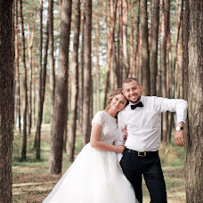 Nhiếp ảnh gia ảnh cưới Elena Gladkikh (EGladkikh). Ảnh của 15.03.2019