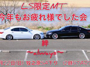 LS USF46 のカスタム事例画像 よっちゃんさんの2020年09月19日09:59の投稿