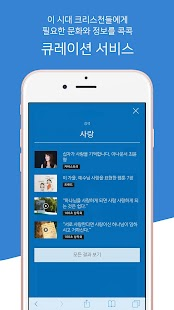 갓포스팅- screenshot thumbnail