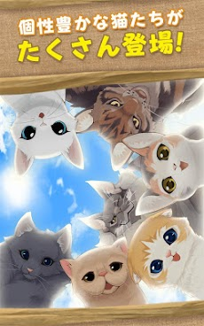 ねこ島日記~猫と島で暮らす猫のパズルゲーム~のおすすめ画像4