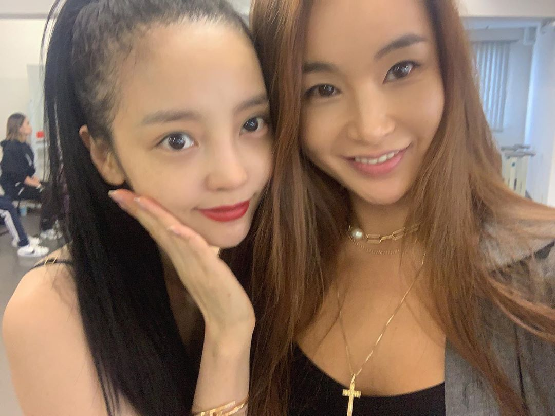 bae yoon jung goo hara 2