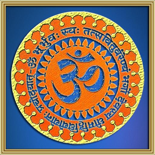All Gayatri Mantra - Apps on Google Play