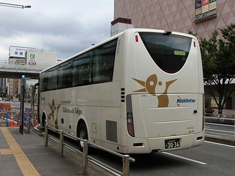 西鉄「はかた号」 0001 小倉駅前到着