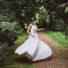 Wedding photographer Maksim Rogulkin (MaximRogulkin). Photo of 30.10.2017