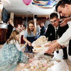 Wedding photographer Dmitriy Makarchuk (dimonfoto). Photo of 15.05.2018
