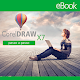 eBook Corel Draw X7(Português) (app)