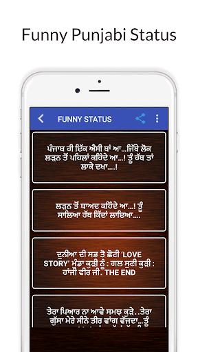 Rose Glen North Dakota ⁓ Try These Punjabi Shayari Photos App