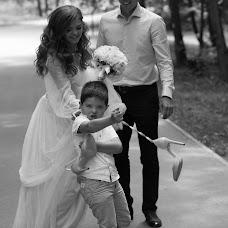 Wedding photographer Mariya Ignatenko (Kuklapa). Photo of 07.07.2018
