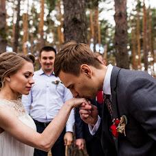Wedding photographer Yuliya Taranova (Kyrnosik08). Photo of 12.07.2017