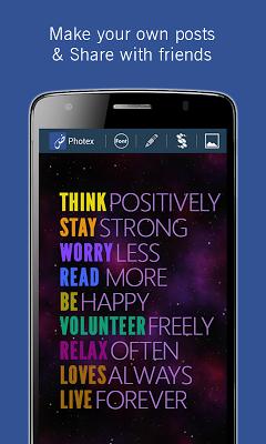 Photex Basic - Urdu Text on Photos with keyboard - screenshot