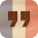 Download ضرب المثل فرانسوی For PC Windows and Mac