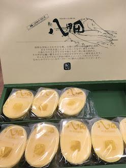 八甲田チーズケーキの中身