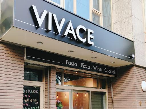 VIVACE 薇瓦琪義式餐酒館