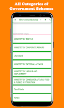 All Government Schemes (updated) screenshot thumbnail