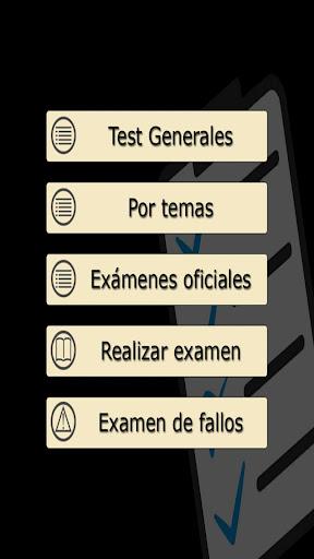 Download TestOpos Admtvo Admon Estado 1.0.33 2