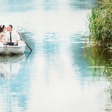 Wedding photographer Kristina Grechikhina (kristiphoto32). Photo of 08.02.2017