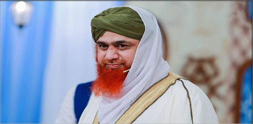 Haji imran attari App - Apps on Google Play