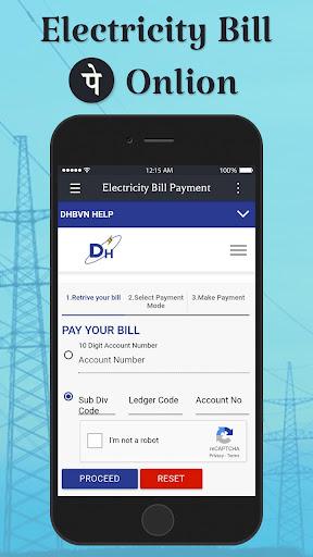 ... Online Electricity Light Bill Payment Free Screenshot 3 ...