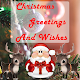Christmas Greetings for PC-Windows 7,8,10 and Mac