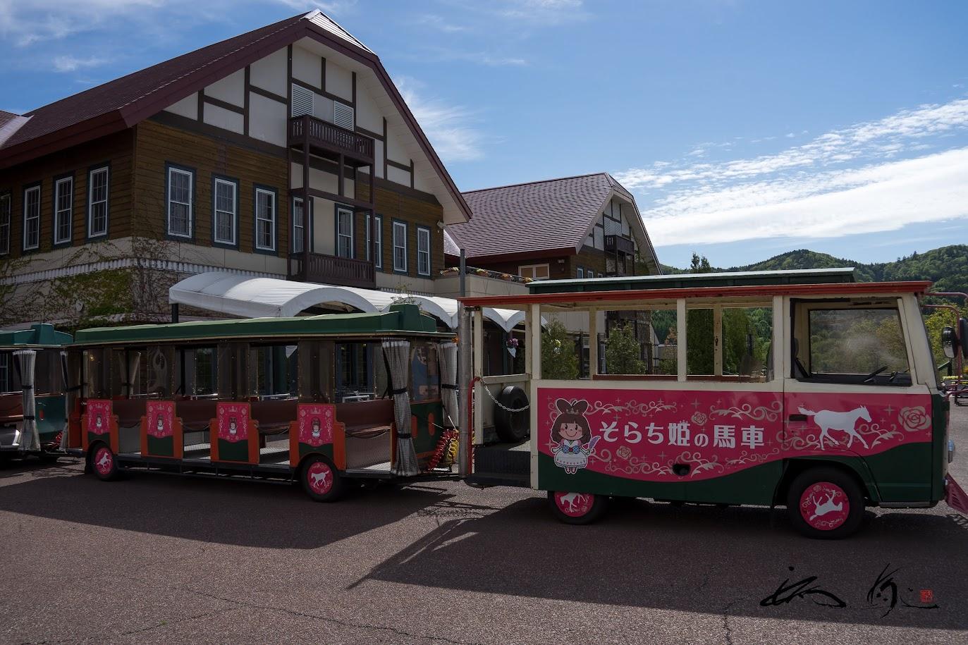 巡回バス「そらち姫の馬車」