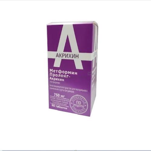 Метформин Пролонг-Акрихин таблетки п.п.о. с пролонг высвоб. 750мг 60 шт.