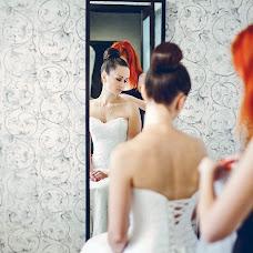 Wedding photographer Stasya Kleyshmidt (catchingmoments). Photo of 20.06.2016