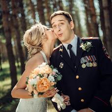 Wedding photographer Masha Rybina (masharybina). Photo of 18.11.2018
