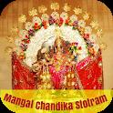 Mangal Chandika Stotram icon