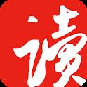 网易云阅读-书籍 新闻 杂志 漫画一站阅读 icon